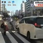 ドライブレコーダーの威力が証明された事故でした