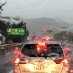 雨の日の運転は嫌いだって方