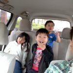 車の中で子どもたちが大人しくしてくれるアイテム