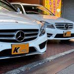 欲しい車が10万円安く買える方法