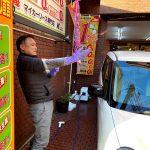 自分で洗車したい方はコチラです