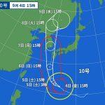 広島に住んでる方は台風だけじゃなくここにも注意‼︎